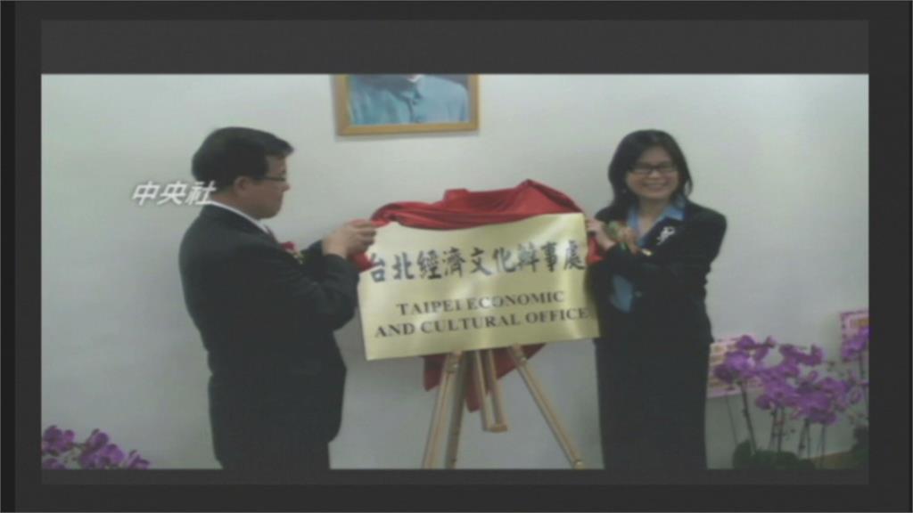 我國與香港關係急凍! 拒簽一中承諾書 駐港台北辦事處吹熄燈號
