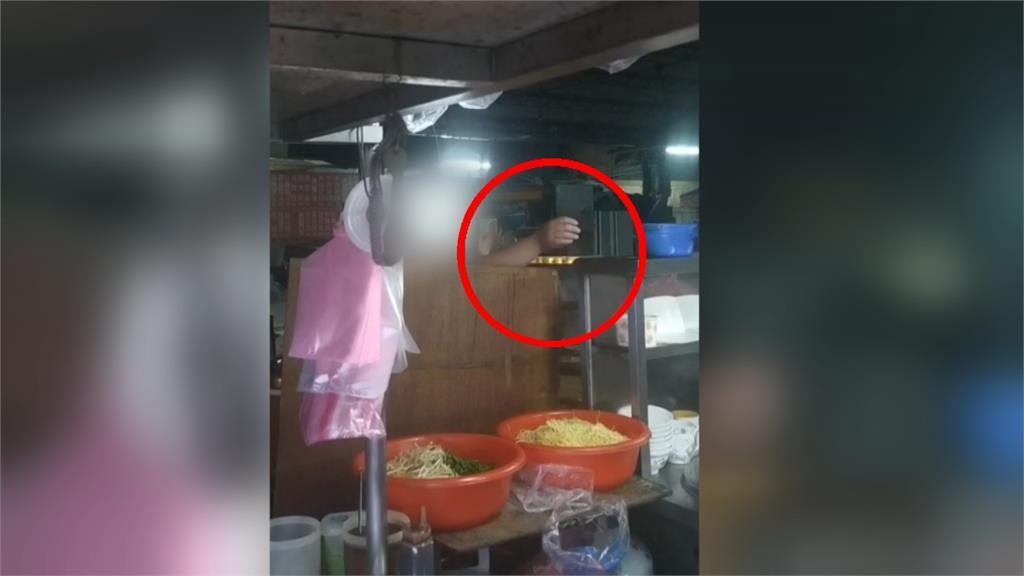 麵攤食材屢有異物 架監視器拍到「幕後黑手」