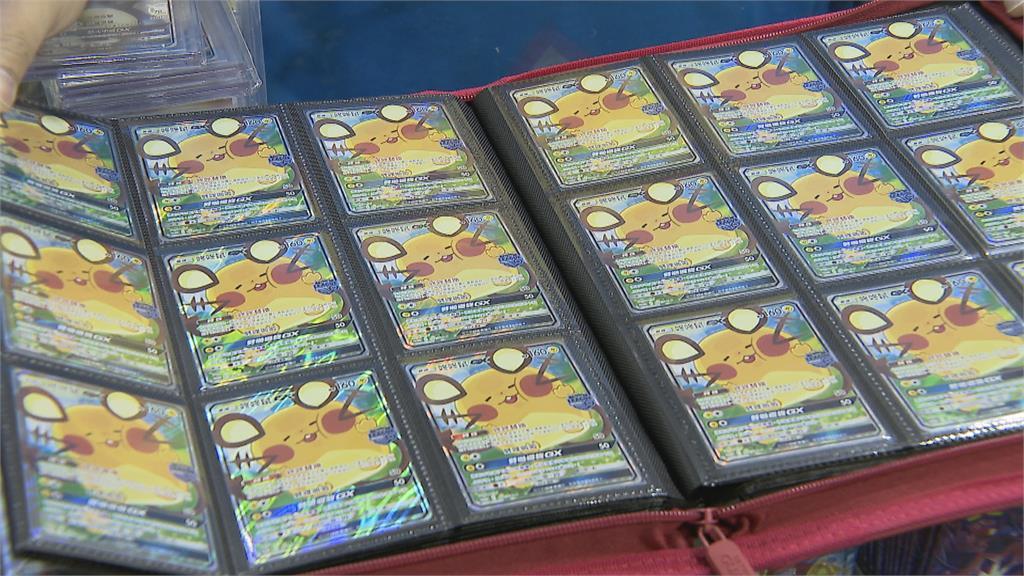 寶可夢卡牌收藏熱 一張就可發家致富!噴火龍卡牌835萬 一張牌買一間房