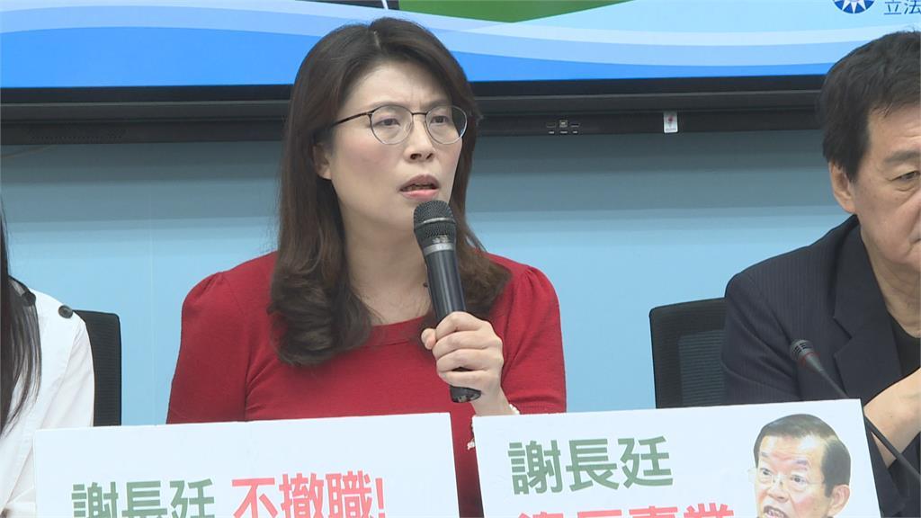 謝長廷稱台灣也排核廢水 趙少康轟「叛國」