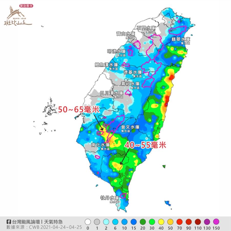 中南部期待了!鋒面報到全台有雨 1圖看懂水庫進帳情形