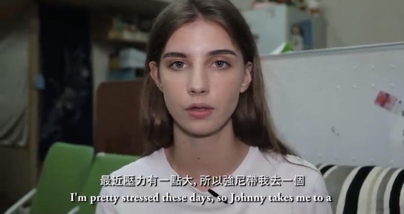 烏克蘭正妹體驗台灣推拿!酥麻「叫聲」成亮點 網興奮:身材超狂