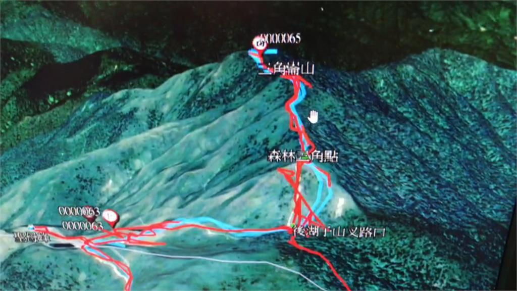 45歲越女登抹茶山失蹤3個月 遺體尋獲僅剩下半身!