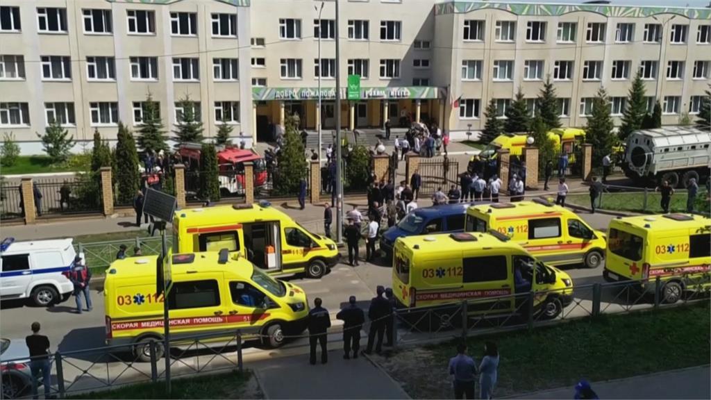 俄羅斯校園槍擊至少9死 槍手是19歲校友竟「合法擁槍」
