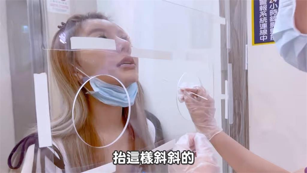 插鼻8cm!醫美闆娘親測快篩 直喊:「眼淚流不停」