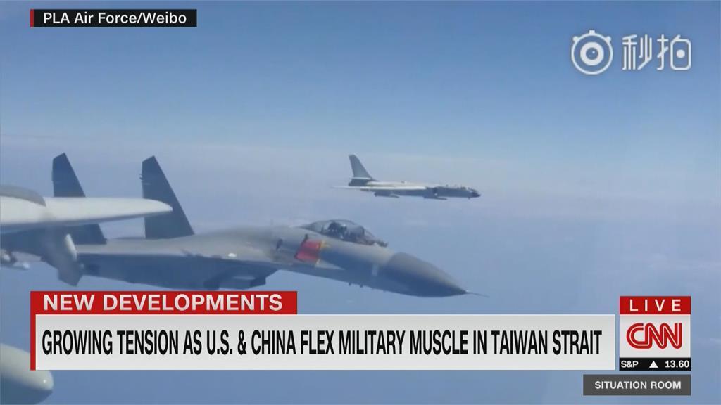 美日聯合聲明觸及台海 美防部:協助台灣自衛