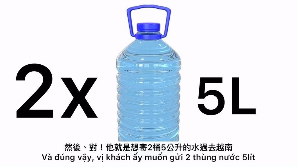 真的是「水」!越南靚妹不理解跨國寄送包裹求解惑網:克服水土不服