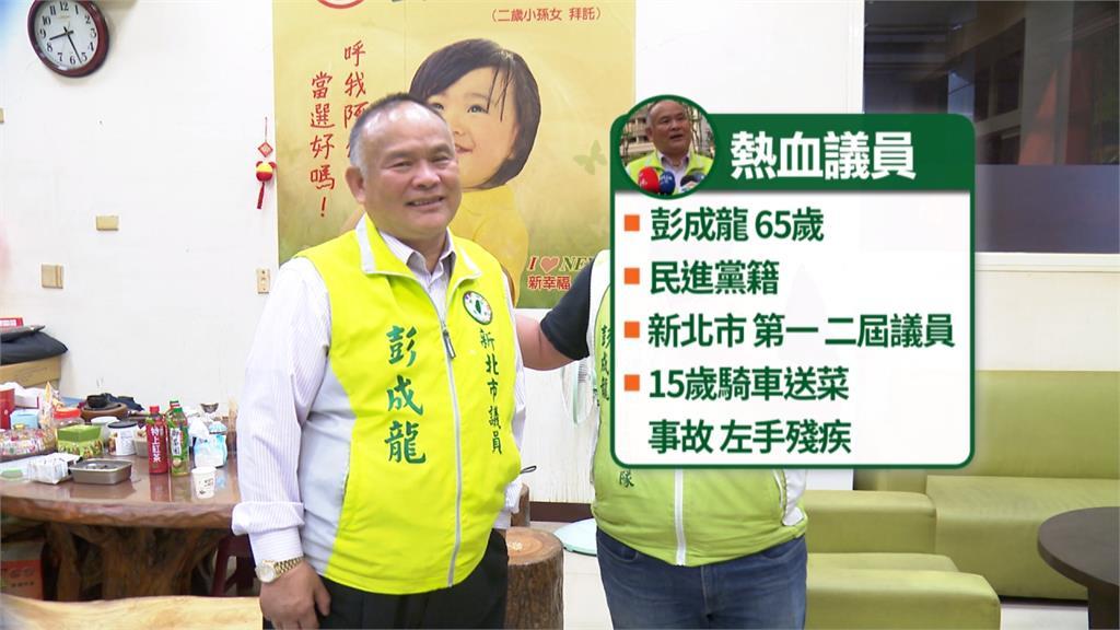 彭成龍熱心助人 年少送菜事故致左手殘疾