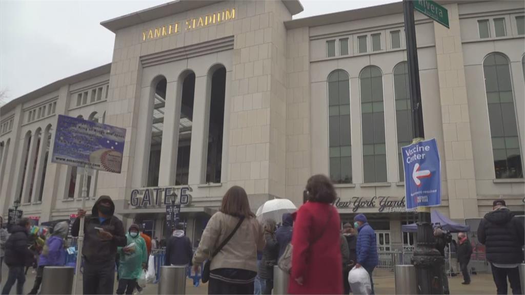 洋基.大都會主場全開放 接受滿場觀眾入場