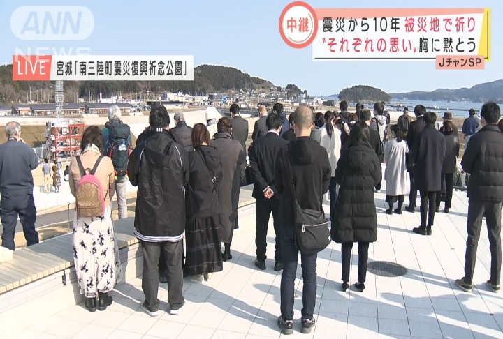 311大地震滿10週年 日本各地舉辦紀念活動