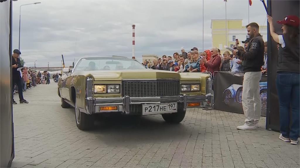 俄羅斯經典老車拉力賽 30年歷史骨董不拚速度