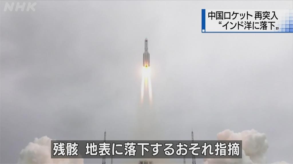快新聞/火箭殘骸墜落NASA批不負責任 胡錫進氣炸:羨慕忌妒中國進步太快