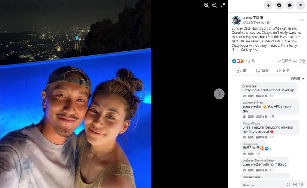 王陽明甜喊「超愛蔡詩芸素顏」!曝老婆真實面貌引網大讚