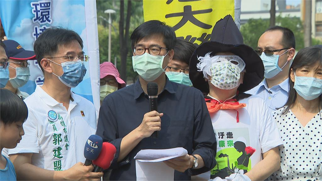 反空污遊行 陳其邁承諾能源轉型、擴大減煤