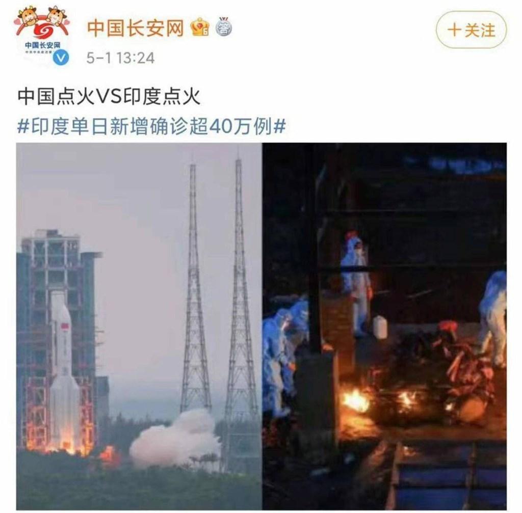 高下立判!台灣送500氧氣瓶援助印度 中國官媒卻PO「地獄哏圖」嘲諷