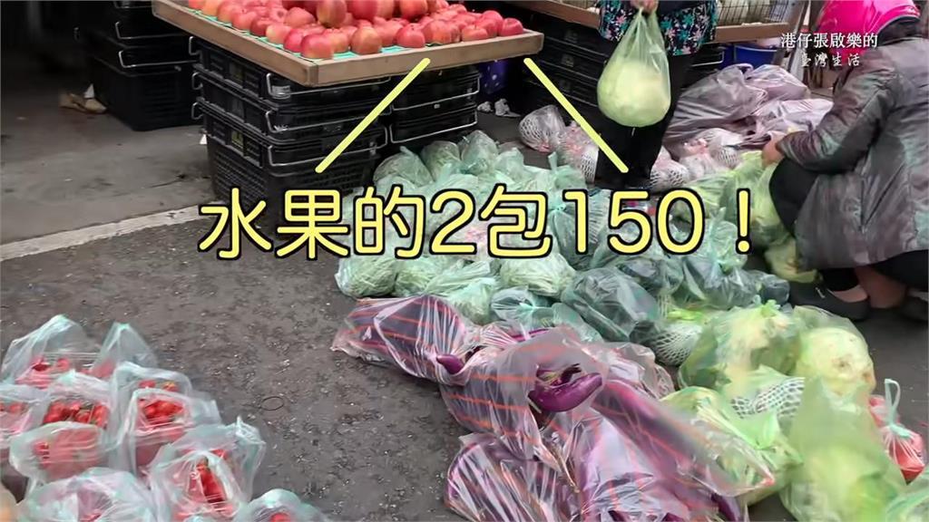 港星定居台灣1年 逛傳統市場驚嘆:挖寶的好去處