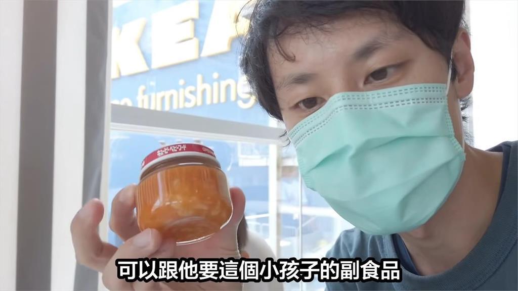 飲料喝到飽、免費副食品 瑞典家具賣場日本店超貼心優惠羨煞網