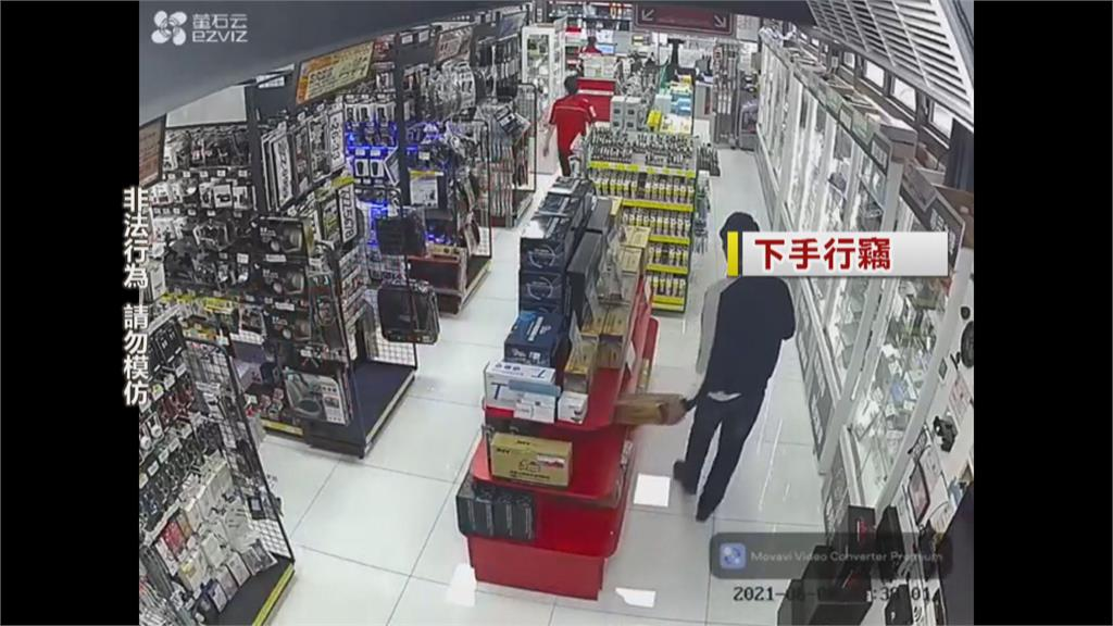 竊賊趁疫情連續犯案  鎖定汽車用品店專偷高價品