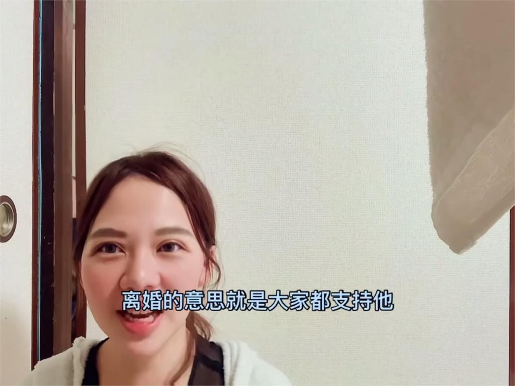 江宏傑福原愛離定了?日網友一面倒:對江先生感到抱歉