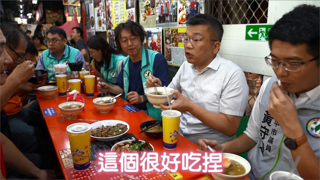 台中市場隱藏食神級魚丸 蔡其昌率眾嚐美味大推:跟意麵是絕配
