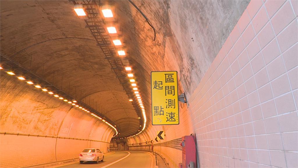 故障後因資安疑慮下架未啟用居民憂萬里隧道變飆車天堂
