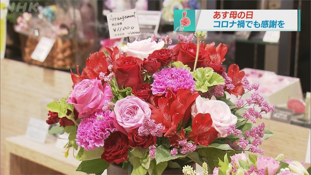 日本母親節新流行 不送康乃馨改送繡球花