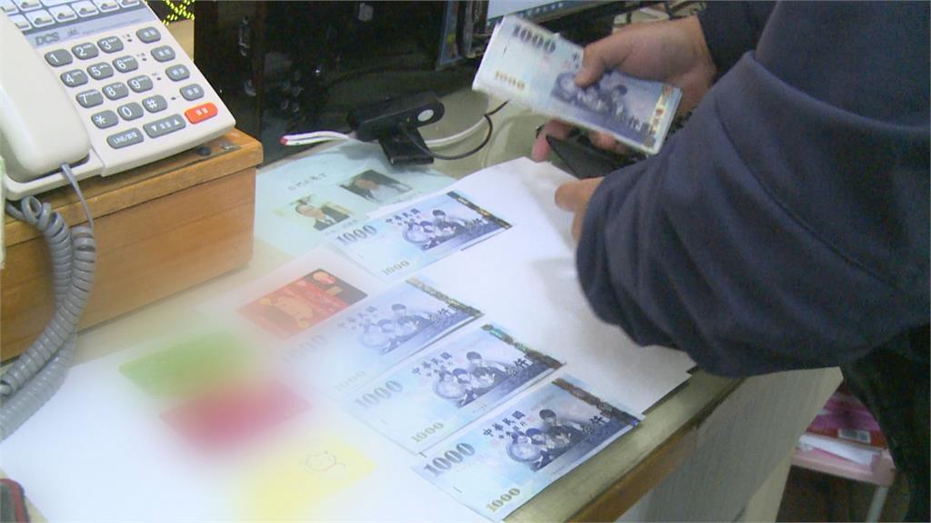 民眾撿7萬多現金皮夾送派出所!  警開「自製收據」收個人抽屜涉侵占