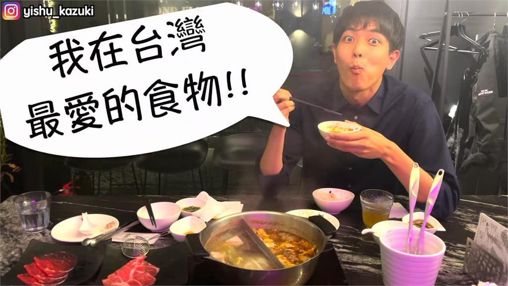 大啖台灣50樣人氣美食 日本人大讚2甜品:幸福到上天堂