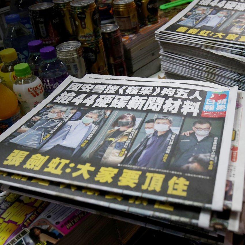 中共侵害新聞自由!香港蘋果日報面臨停刊 賴清德喊話:大家要頂住