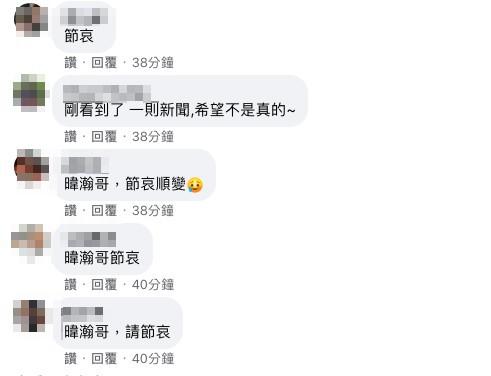 名嘴黃暐瀚母遭賓士酒駕撞死!網友臉書洗版:節哀順變
