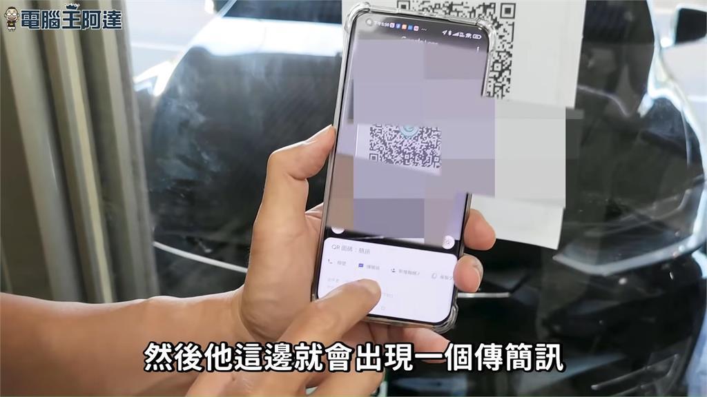 Android手機操作簡訊實聯制超麻煩?3C達人:下載一款APP就變很簡單