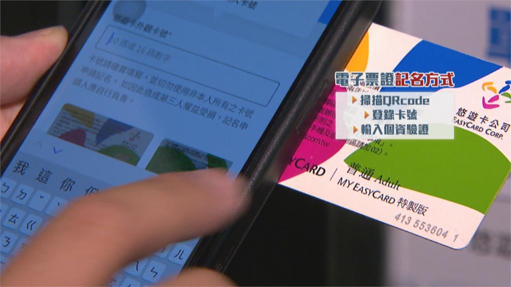雙北升三級警戒!籲使用記名電子票證搭乘大眾運輸