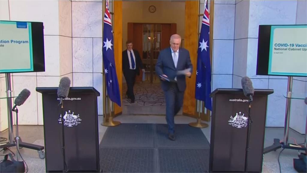 取消維省「一帶一路」協議 澳洲:不符合外交政策