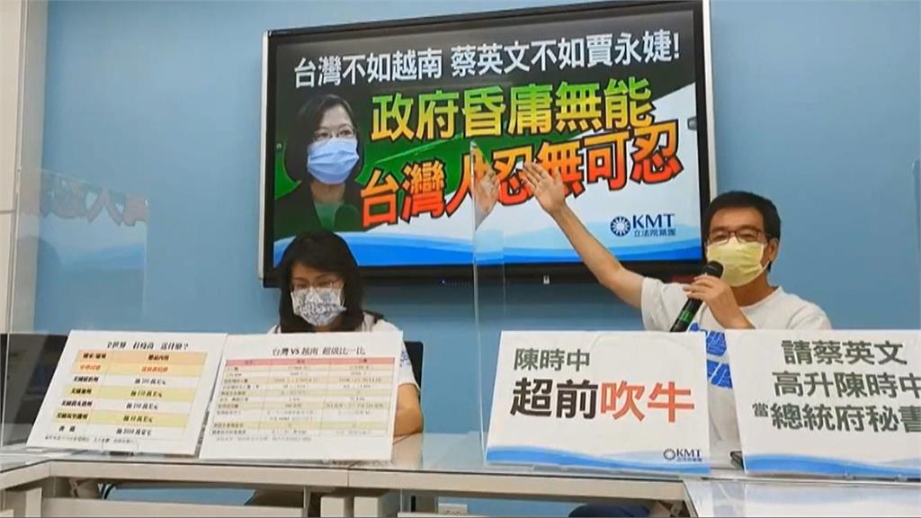 「新黨藍」成「疫苗砲手」主力 綠營嘆:非台灣之福