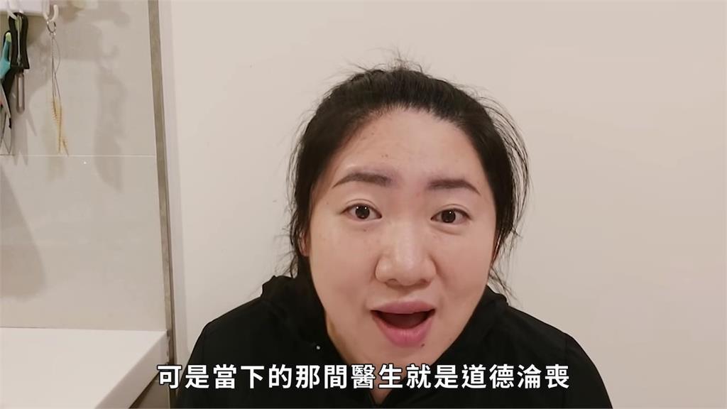 沒醫德?肝癌末期竟只開胃藥 中配怒批中國醫師道德淪喪