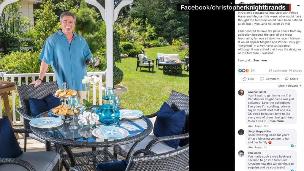 哈梅夫婦專訪全球關注 坐的椅子賣到缺貨