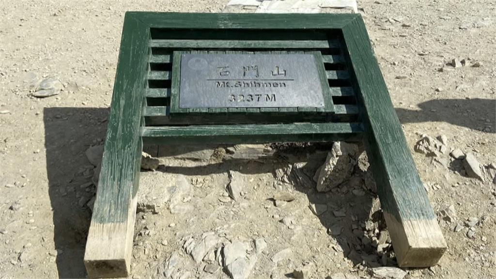 「最親近的百岳」石門山標示牌毀了!疑被登山客拍照坐垮橫躺山頂...