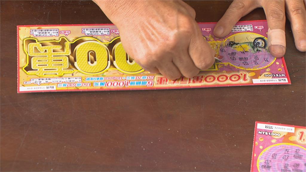 「菜瓜布」成為刮刮樂神器 硬幣之外新選擇