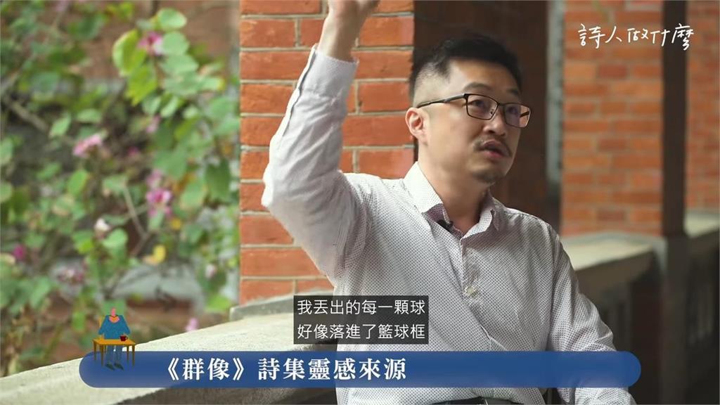詩人吳岱穎夢中心肌梗塞辭世享年45歲 以學生為靈感創作詩集《群像》