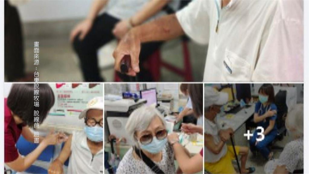 90歲國寶級藝人脫線接種疫苗  出現副作用發高燒引關注