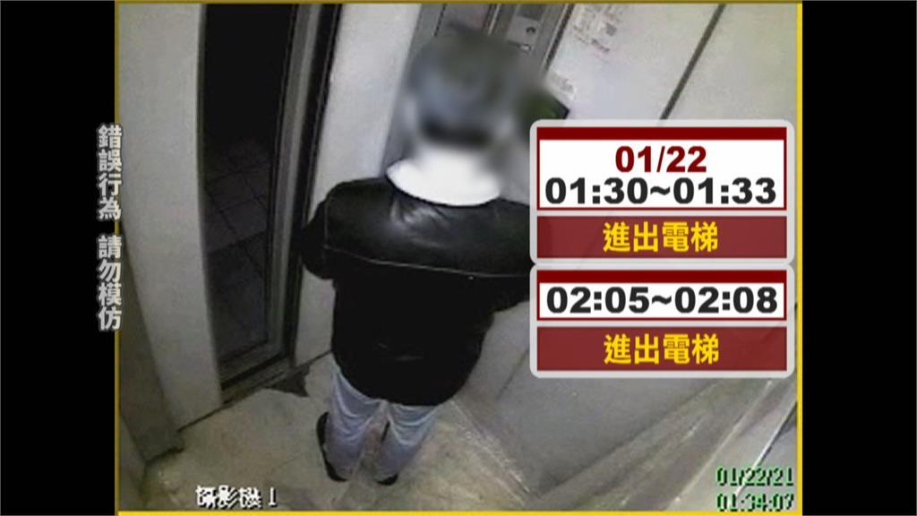 台中神岡居檢台商3天外出7次市府重罰百萬 盧秀燕:惡行重大