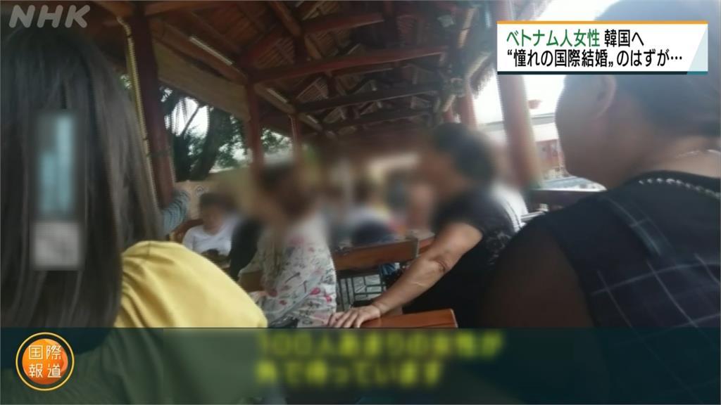 全球/嫁給歐巴好浪漫?南韓4成外配慘遭家暴