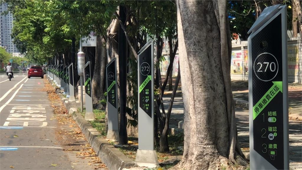 台南智慧停車供電動車充電 台南古都邁向科技城市