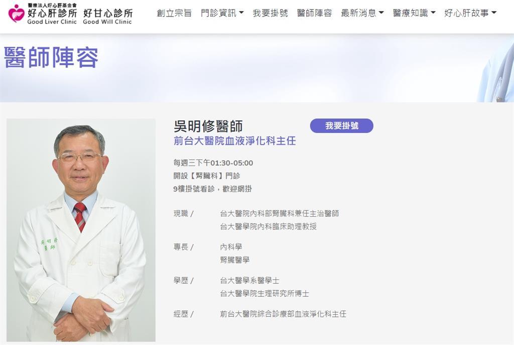 「好心肝」診所醫師名單驚見炎亞綸父親!經紀人出面回應