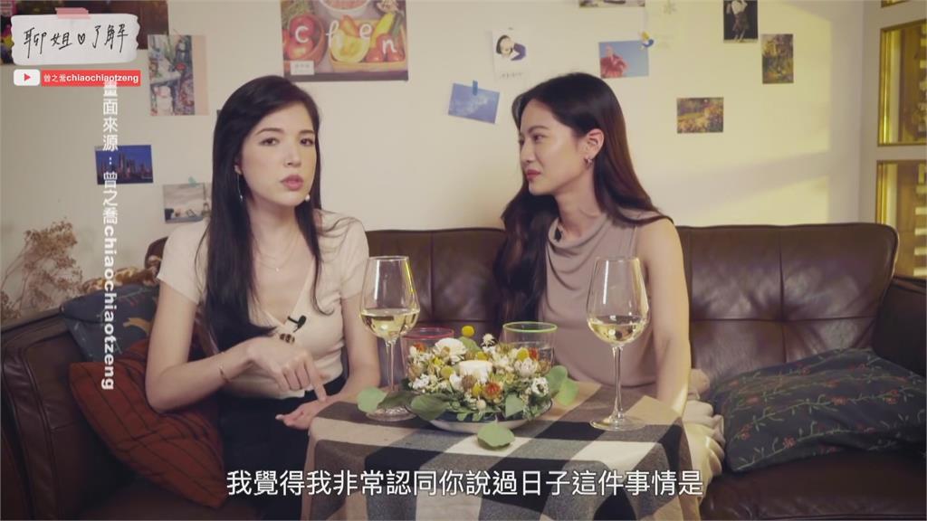 疑聚少離多難磨合 許瑋甯與劉又年驚傳「婚變」