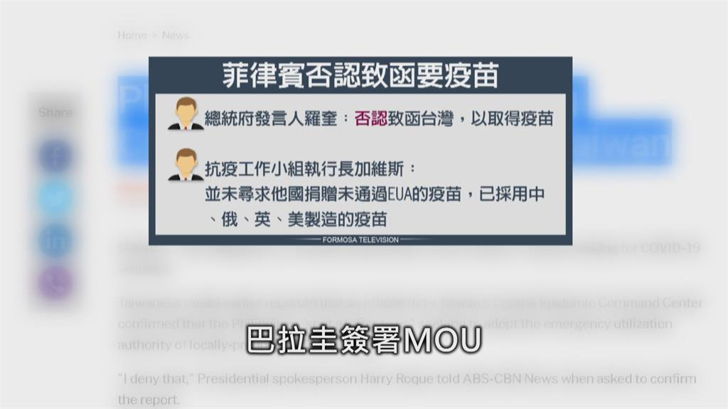 高端解盲成功 聯亞月底解盲!  陳時中:不少國家對於台灣國產疫苗「很有興趣」