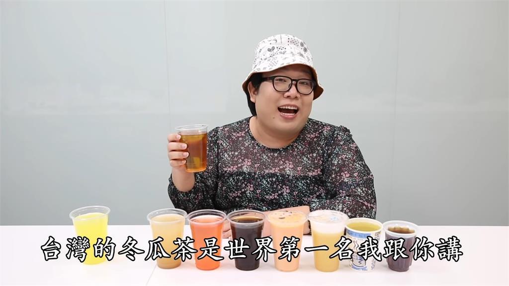 台灣飲料太恐怖?2款台灣人也不喝 泰網紅品味後怒嗆「有種就喝」