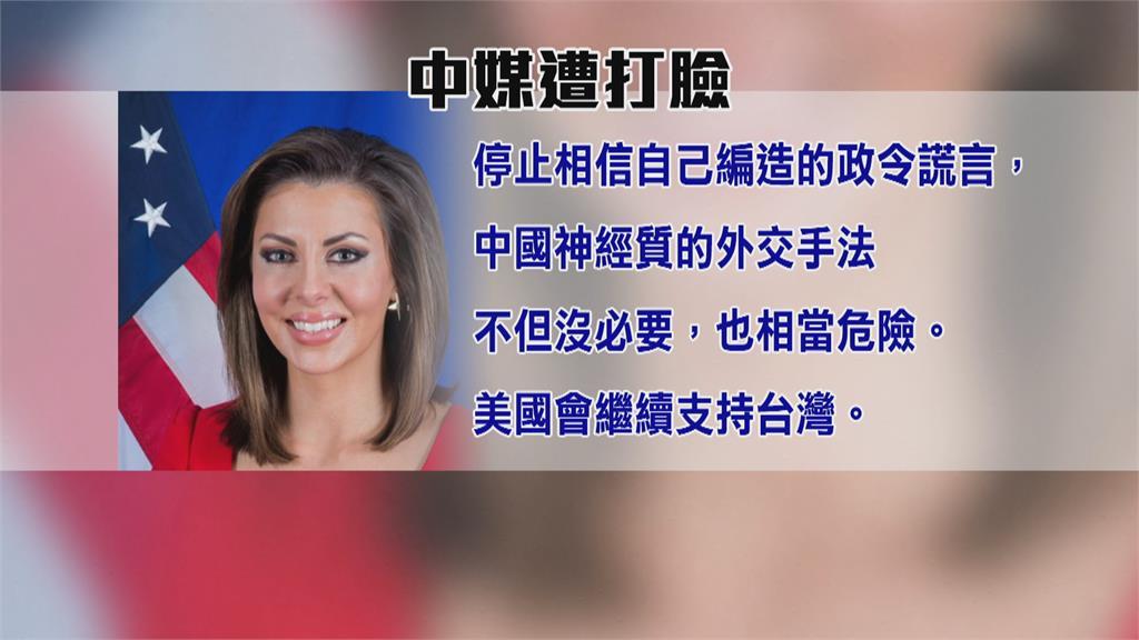 中國環時警告蓬佩奧訪台就攻台  美國務院酸:中國不要再神經質了