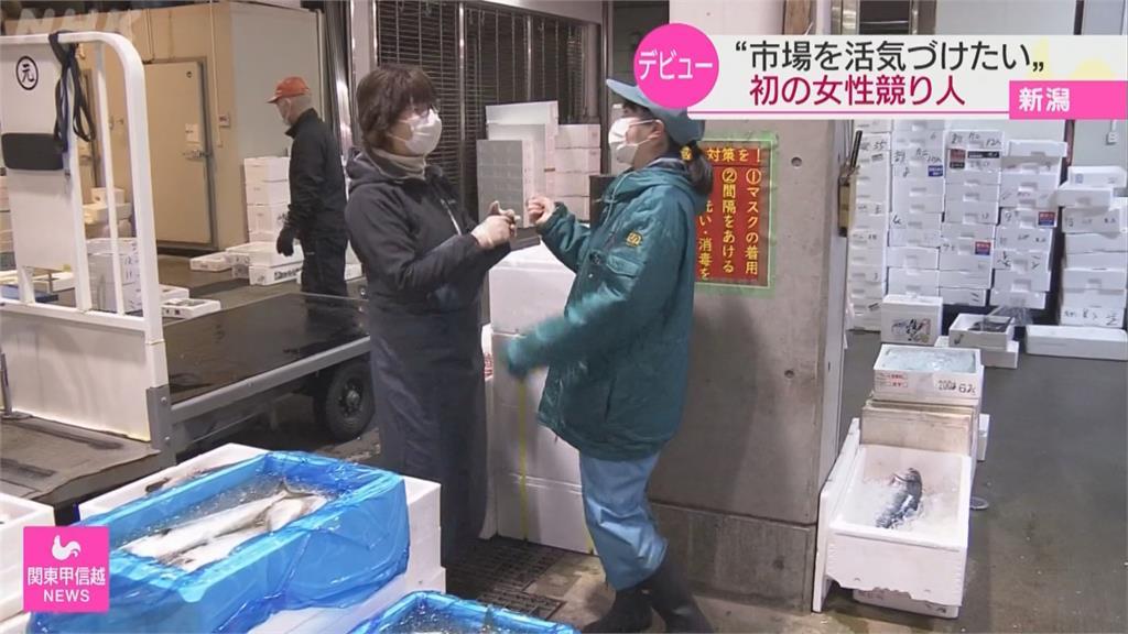 近一世紀來新氣象!  新潟魚市出現首位女拍賣員