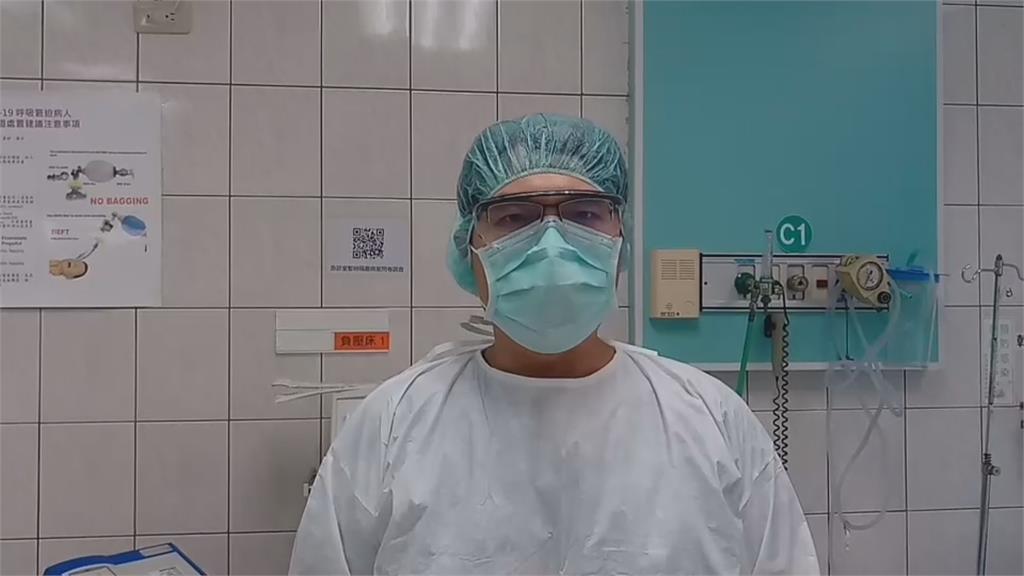 注射AZ疫苗6天後!嘉義藥劑師無呼吸心跳送醫不治